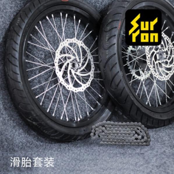 Комплект колес для города «Супер мото» SUR-RON Light bee (звезда 42+цепь)