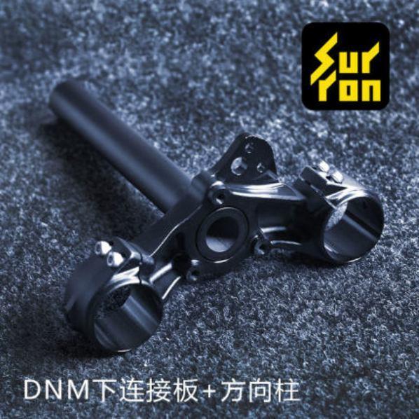 Нижний соединитель вилки DMN